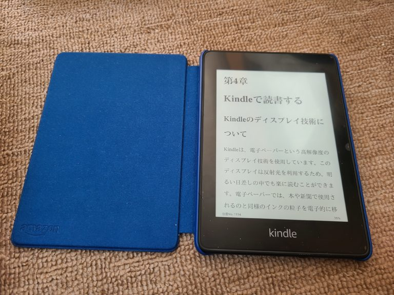 Kindle paperwhite(キンドルペーパーホワイト)の特徴。Kindle愛好家が愛してやまない訳。