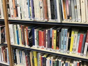GWに読書を始めたいあなたが、自分にあった本を探す方法